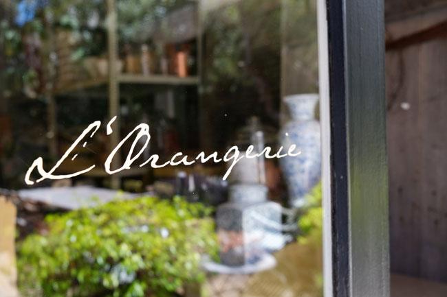 L'Orangerie, Chelsea Courtyard